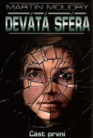 devata-sfera-1_full